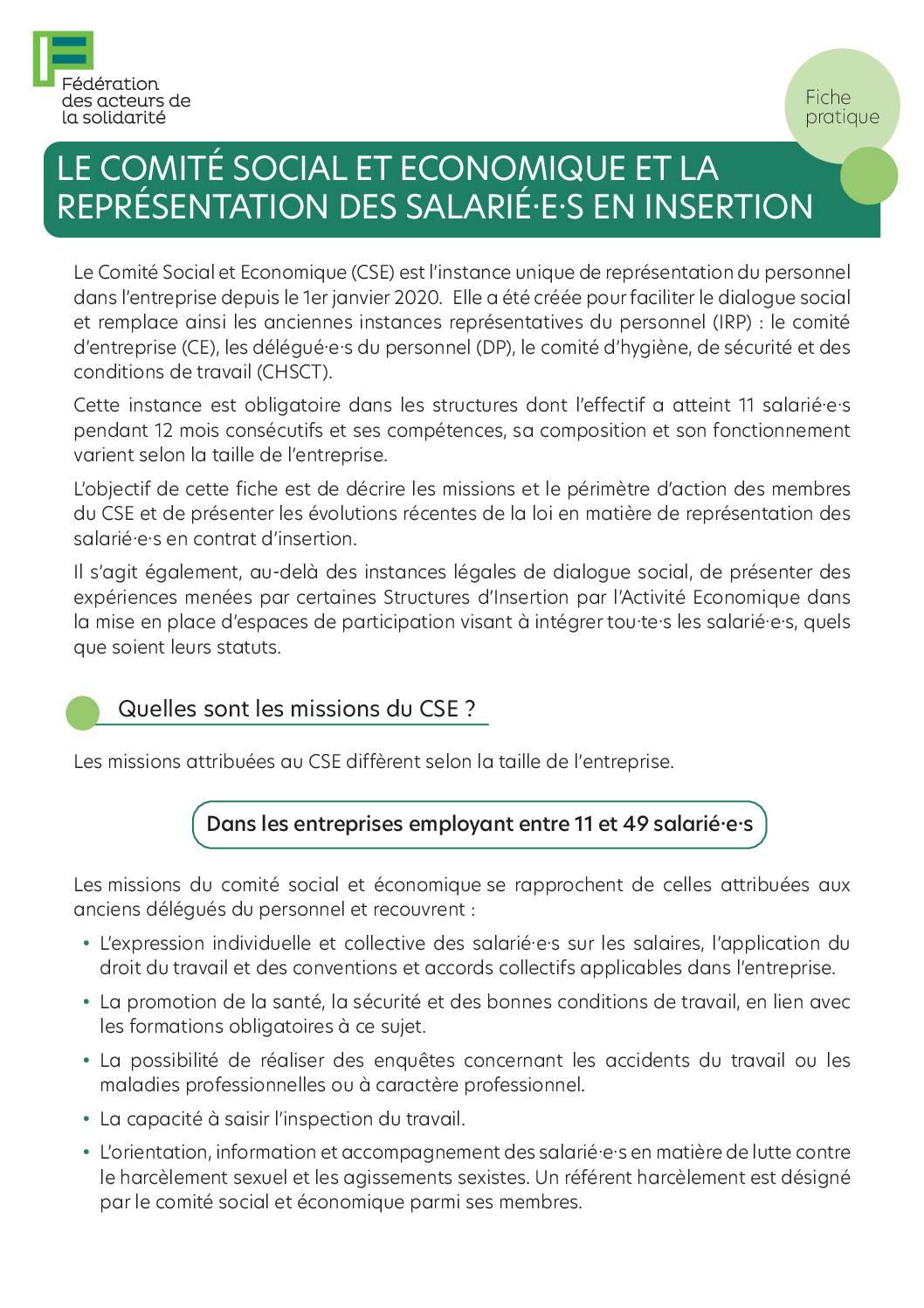 Fiche pratique FAS - Le Comité Social et Économique et la représentation des salarié·e·s en insertion